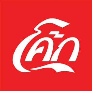 coke logo vectors free download