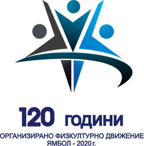 120 years of organized sports movement in Yambol Logo Vector