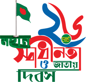 26 March Bangladesh Logo Vector