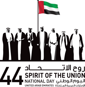 44 Sprit of The Union National Day Logo Vector