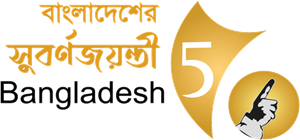 50 years of independence of bangladesh Logo Vector