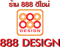 888 Design Logo Vector