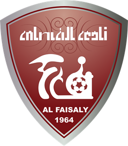 Al Faysaly Club Logo Vector