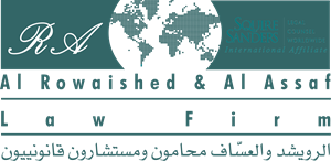 Al Rowaished & Al Assaf Law Firm Logo Vector