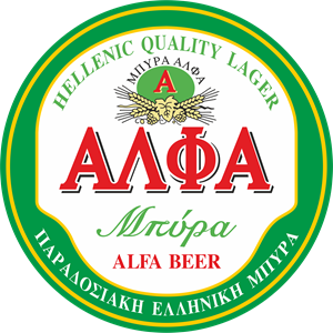 Alfa Beer Logo Vector