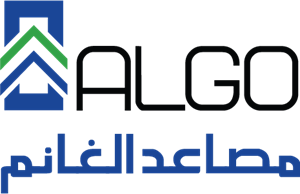 Alghanim Engineering-ALGO Elevator Logo Vector