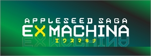 Appleseed EX Machina Logo Vector