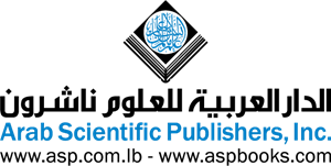 Arab Scientific Publishers Logo Vector