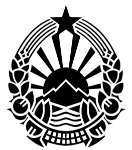 Arm of Socialist Republic of Macedonia 1945-1991 Logo Vector