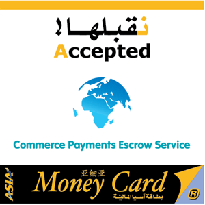 AsiaCard - Commerce Payments Escrow Service Logo Vector