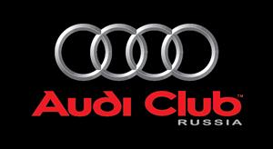audi club russia