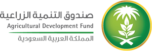 Agricultural Development Fund Logo Vector