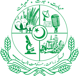 Agriculture Department | Government of the Punjab Logo Vector