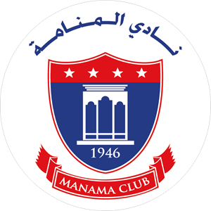 Al Manama Club Logo Vector