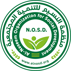 AL-Nasseem Organization For Societal Development Logo Vector
