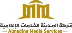 Almadina Media Services Logo Vector