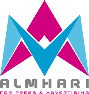 almhari for press & advertising Logo Vector