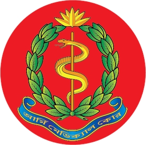 Army Medical Corps - Bangladesh Army Logo Vector