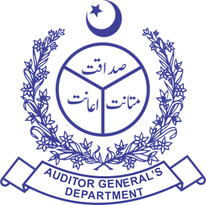 Auditor General of Pakistan Logo Vector