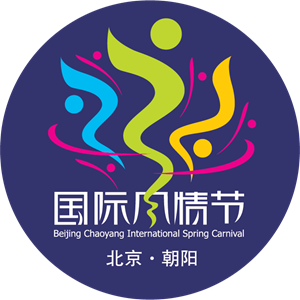 Beijing Chaoyang International Spring Carnival Logo Vector