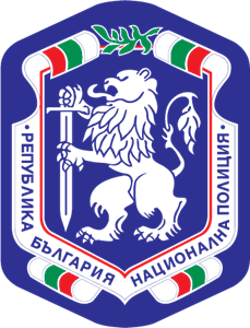 Bulgaria Police Department Logo Vector