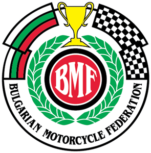 Bulgarian Motorcycle Federation Logo Vector