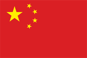 Bandera de China Logo Vector