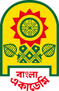 Bangla Academy Logo Vector