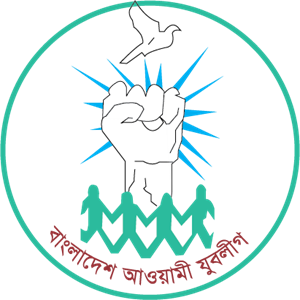 Bangladesh Awami Jubo League Logo Vector