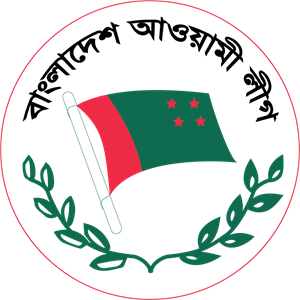 Bangladesh Awami League Logo Vector