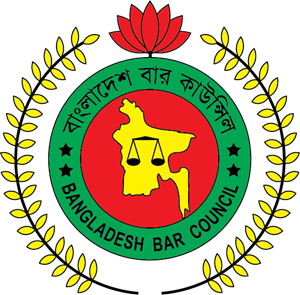 Bangladesh Bar Council Logo Vector