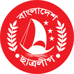 Bangladesh Chhatroleague Logo Vector