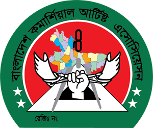 Bangladesh Commercial artist association Logo Vector