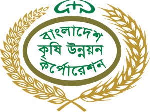 Bangladesh Krishi Unnayan Corporation H+ Logo Vector