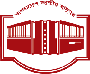 Bangladesh National Museum Logo Vector