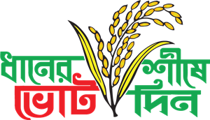 bangladesh national poetry BNP Logo Vector