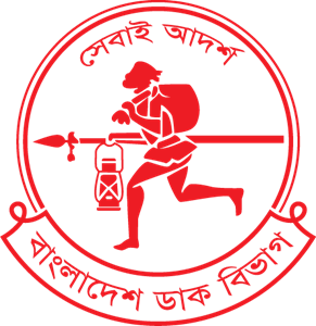 Bangladesh Post Office Logo Vector