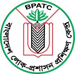 bangladesh public administration training centre Logo Vector