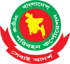Bangladesh Road Transport Corporation (BRTC) Logo Vector