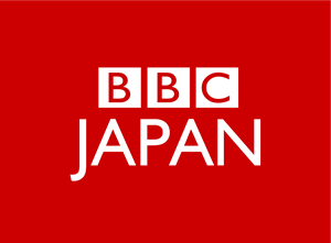 BBC Japan Logo Vector