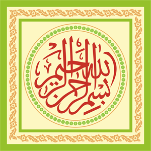 Bismillah Caligraphy Logo Vector