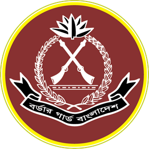 Border Guard Bangladesh Logo Vector