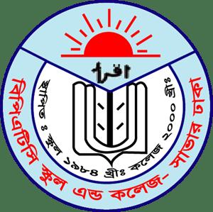 bpatc teletalk com bd - BPATC Teletalk Apply Online, Admit ...