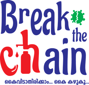 Break the Chain (corona, kerala) Logo Vector