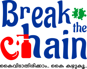 Break The Chain (Kerala Corona) Logo Vector