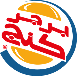 Burger King Arabic Logo Vector