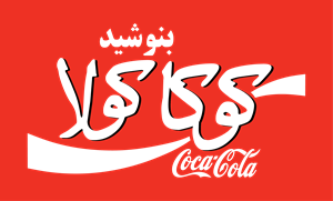 Coca-Cola in Farsi Logo Vector