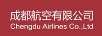Chengdu Airlines Logo Vector