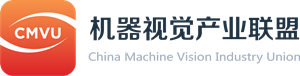 China Machine Vision Industry Union Logo Vector
