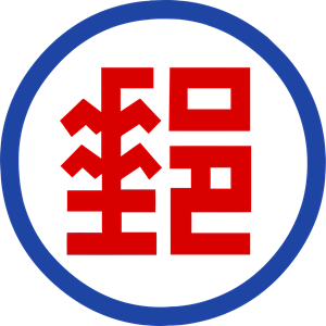 Chunghwa Post Logo Vector